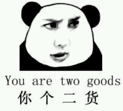 自制baby熊猫表情包图片