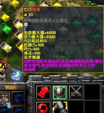 吴旺鑫:黄金1302颈线成焦点 上海油493成功兑现