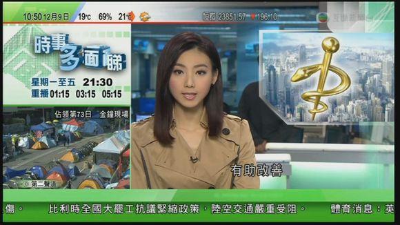 日韩直播电视apk