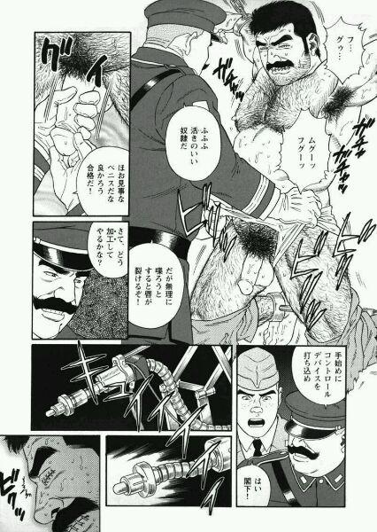 田源龟五郎漫画角斗场