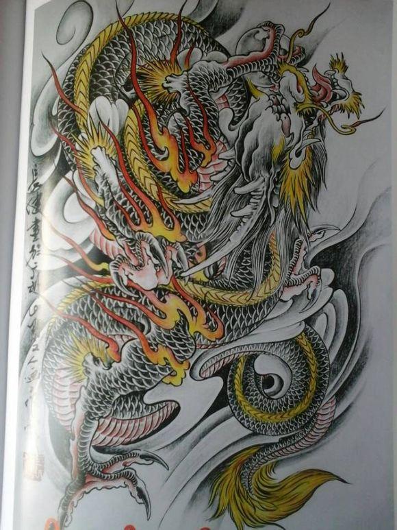 中国传统龙纹身手稿.分享图片