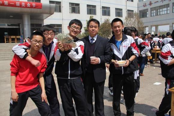 奎文实验初中美食节