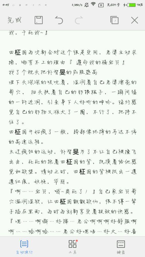 回复:bts.cp‖160730改编‖我不傻 (国旻 中长 甜 he )图片