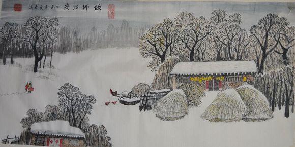 国画雪景作品赏析