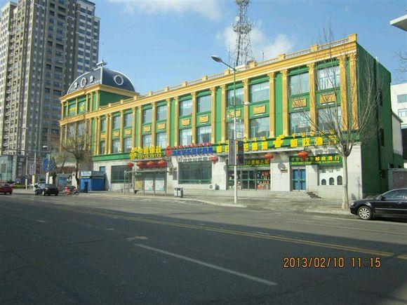 她家在中俄朝鲜交界的一个城市延边珲春,那儿又着俄式建筑图片