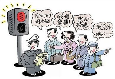 三新交通规则关于交通违法的处理1闯红灯记6分罚100元.
