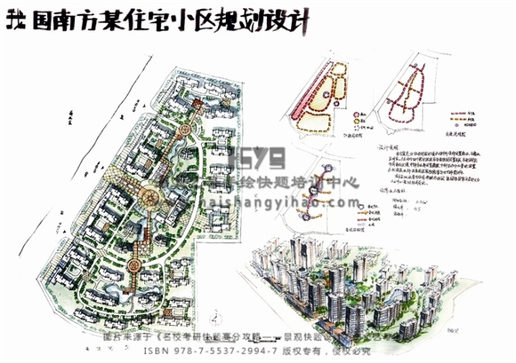 建筑形态: 建筑布局有很强的序列感,点式高层沿小区主路布置,独具图片