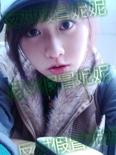 妮妮现在唯一联络地址: 台湾无名小站 http://www.wretch.