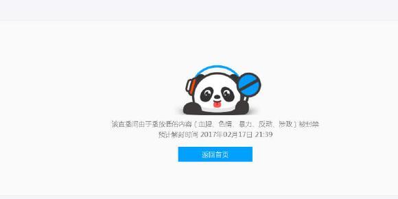 熊猫tv竹子1m多少钱