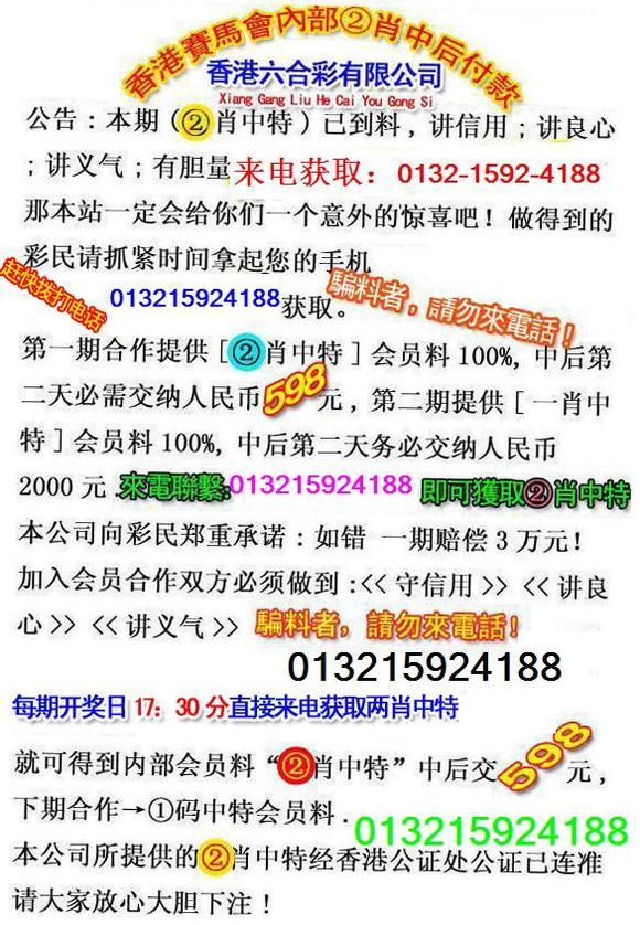 香港管家婆心水论坛