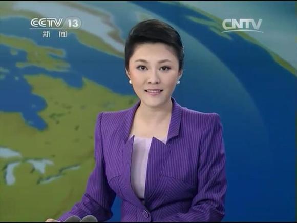 cctv13主持人紫凝_5月29日 13点 《新闻直播间》 紫凝