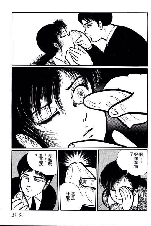 中文黄漫_中文黑白福利漫画贴吧