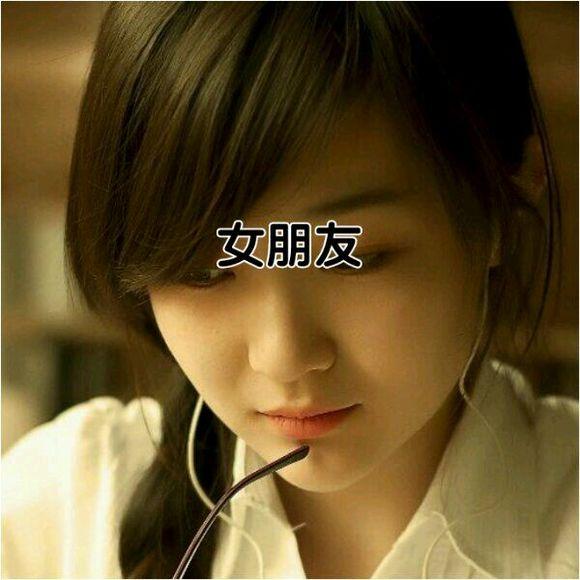 女艹�����yf�x�_天音娱乐平台用户登录:艹尼玛百度,别人抱抱图女朋友都美女如花.