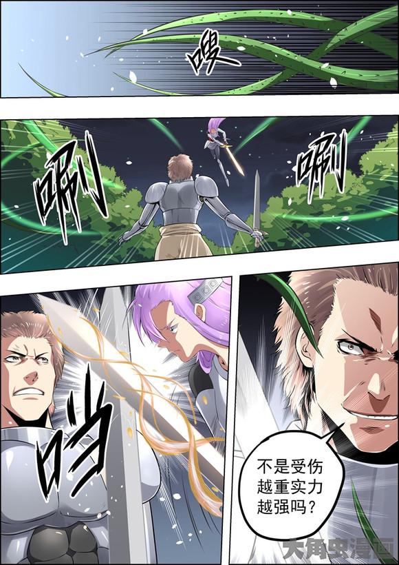 奥术神座_【连载】奥术神座-第177话