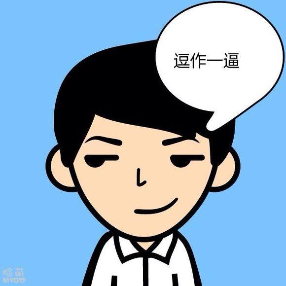 重庆八中王俊凯校服内容|重庆八中王俊凯校服版面 ...