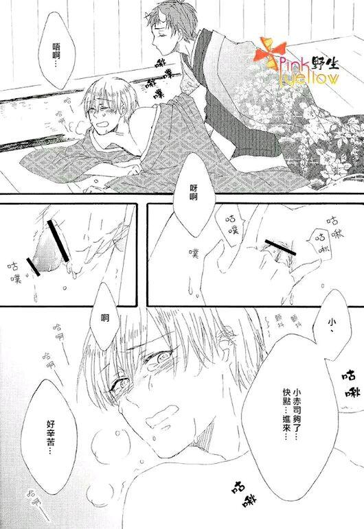 赤黄r18漫画_回复:【赤黄】r18漫画