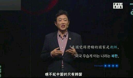 韩国网友评论台湾服贸