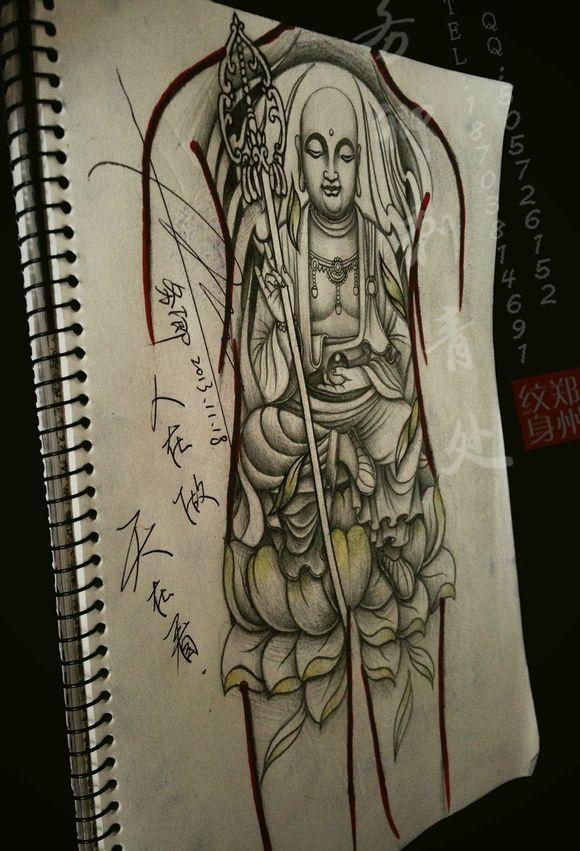 地藏王纹身图片大全高清图片