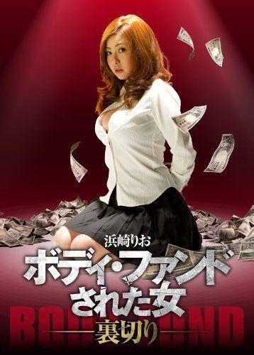 滨崎里绪护士作品封面