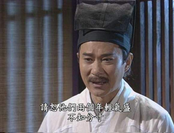 江明�9�dy���f_武当七侠之首宋远桥——江明