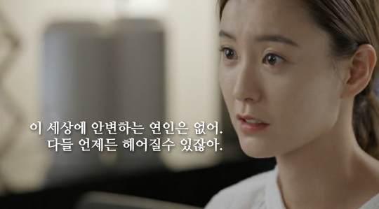 我讨厌你用韩语怎么写