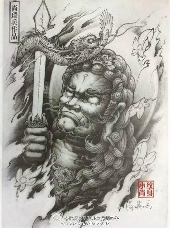 齐天大圣手稿_北京纹身吧_百度贴吧图片