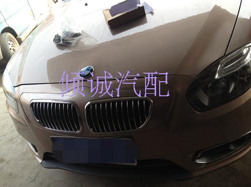 前车标可以见车图 12 14中华骏捷H530 改装宝马中网进高清图片