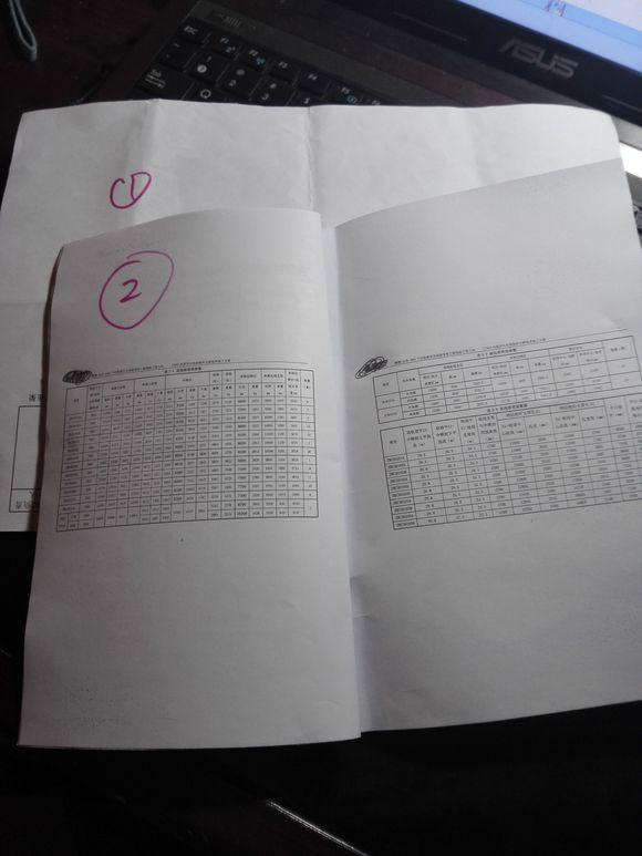 表格正常打印是横版排版,但是用了手册打印功能后,没有变成横版,而是图片