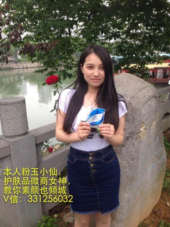 立足本土服务全球华人