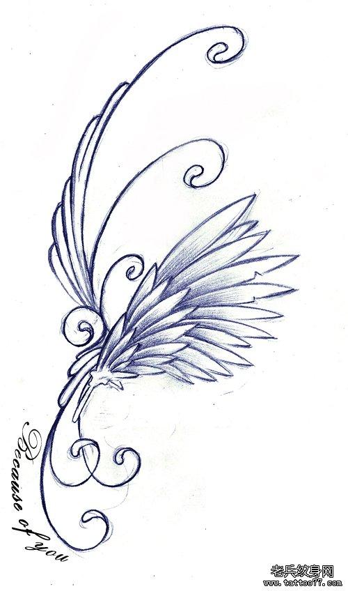 求翅膀纹身图片