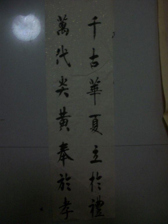 百善孝为先纹身勾线图分享展示图片