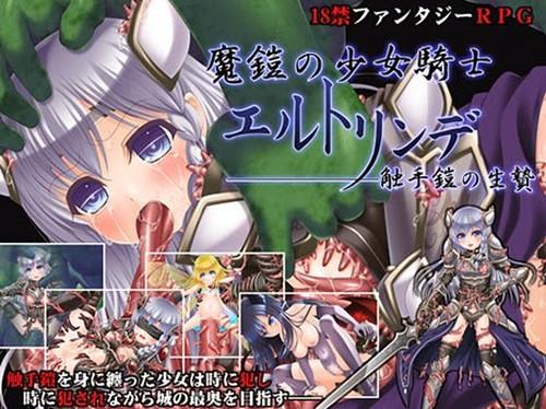 日本手机触手游戏下载