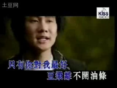 (113211) 周杰伦 林俊杰 王力宏 歌曲前150排名图片