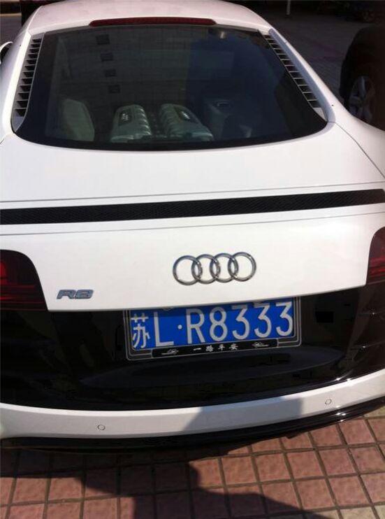 粤s 99999