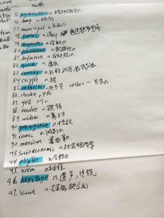 【2016】高级英语单词存档