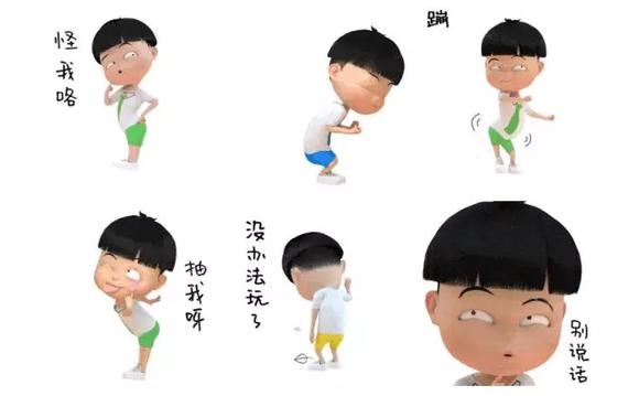 """""""小茗同学""""表情包图片"""
