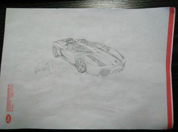 兰博基尼爱马仕概念车 高清图片