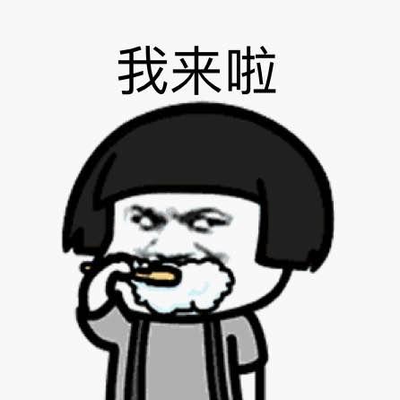 回复:seventeen℡◤改编◢170728●我不傻(珉佑,略萌,无虐,长)图片
