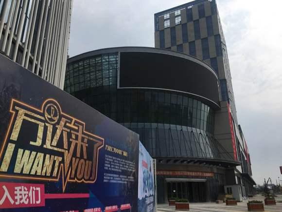 我们大仁寿也有万达电影院了,哈哈哈哈杨洋戛纳电影节照片图片