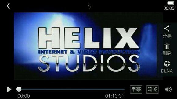 helix学院系列百度云