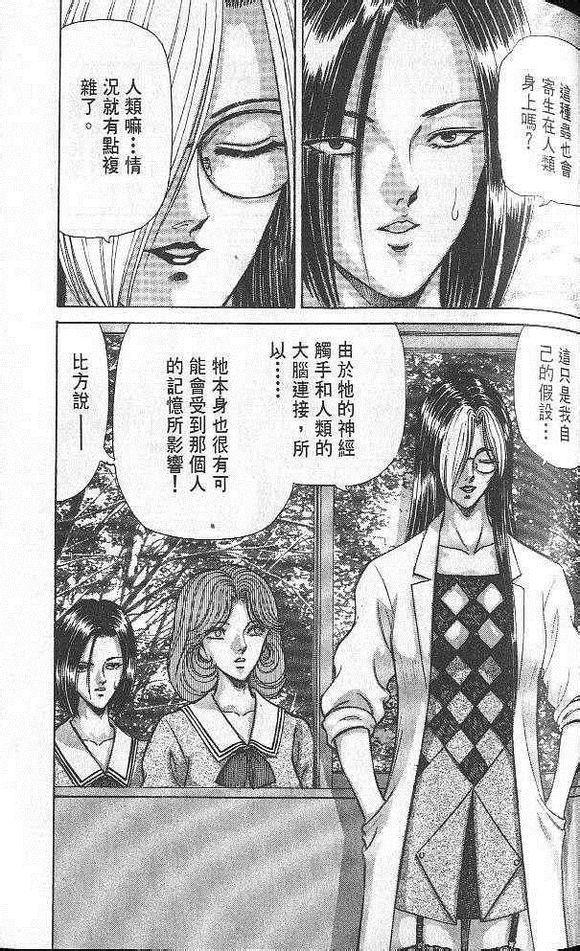 回复:[危险女教师]恐怖漫画喜欢不,标题要长长长长长长长长长长长