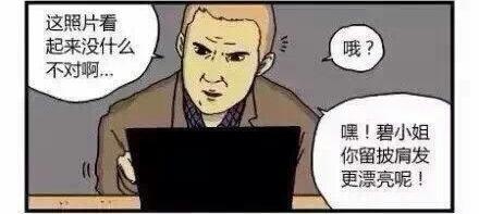 动漫 卡通 漫画 头像 440_197