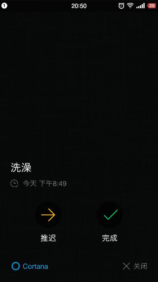 总感觉安卓版小娜变轻浮了许多…怪怪的