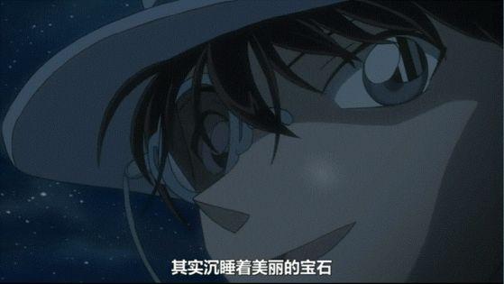 【150207】斗子的无奈(略快青,虐)图片