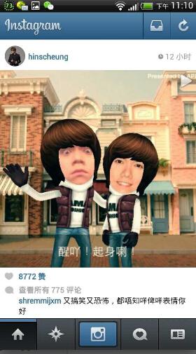 走红instagram表情女帝图片