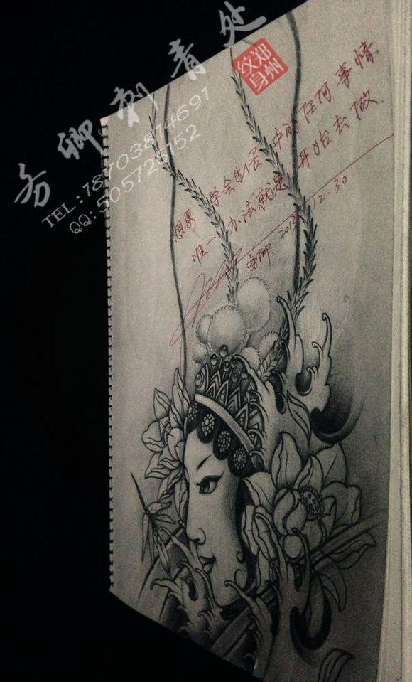 包小臂黑白纹身手稿,鲤鱼包小臂纹身手稿,包小腿纹身手稿图片