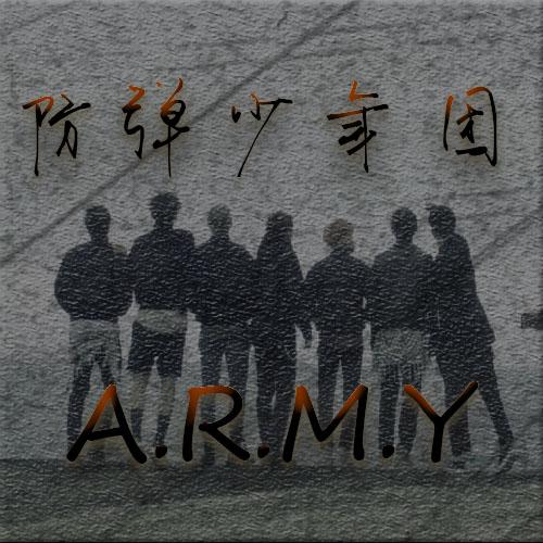 WWW_ARMYTIMES_COM_min°外交0621┇防弹少年团组合吧全体army送上生日
