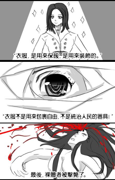 木乃伊漫画