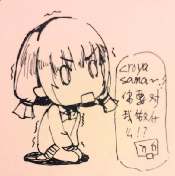 【公用日记本】遇吧流水账.图片