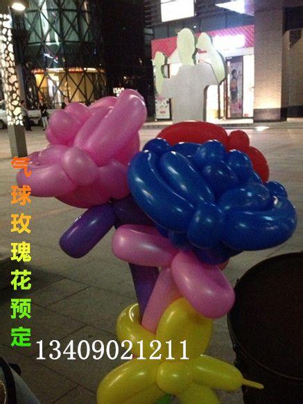 气球玫瑰花的扎法分享展示图片
